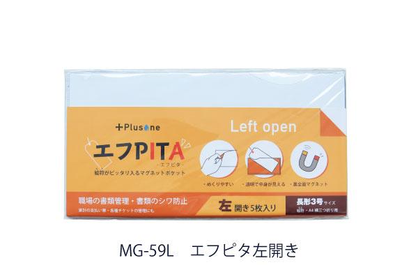 mg-59L